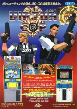 Virtua Cop 1