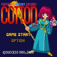 Cotton - Fantastic Night Dreams