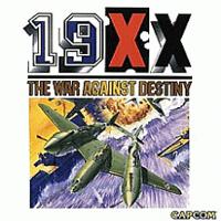 19xx Capcom CPS 2