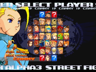 Psx - Street Fighter Alpha 3