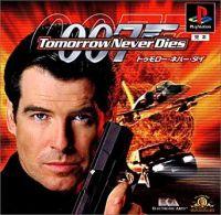 007 - Tomorrow Never Dies