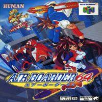 Airboarder 64 (N64)