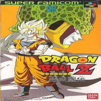 Dragon Ball Z - Super Butouden