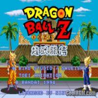 Dragon Ball Z - Chomutujeon