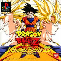 Dragon Ball Z Ultimate Battle 22 (PSX)