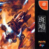 Ikaruga (DC)