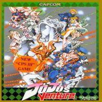 JoJo's Venture Capcom CPS 3