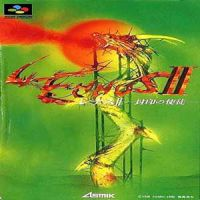 Lennus 2 - Fuuin no Shito