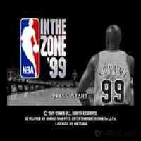 NBA In the Zone '99 (N64)