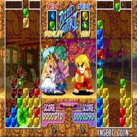 Super Puzzle Fighter II Turbo (Mame)