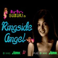Cutie Suzuki no Ringside Angel (Japan)