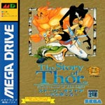 The Story of Thor online