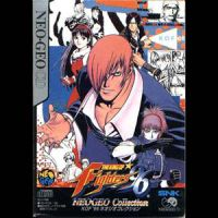 The King of Fighters 96 (NeoGeo)
