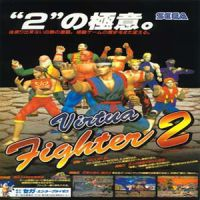 Virtua Fighter 2 (SEGA Model 2)