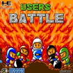 Bomberman - Users Battle