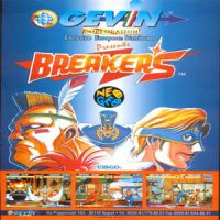 Breakers Revenge (NeoGeo)