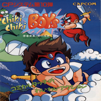 Mega Twins Capcom CPS 1