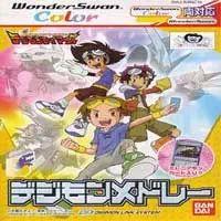 Digimon Tamers - Brave Tamer (J)