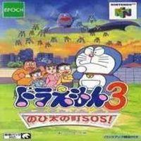 Doraemon 3 - Nobi Dai No Machi SOS!