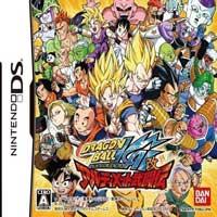 Dragon Ball Kai - Ultimate Butouden