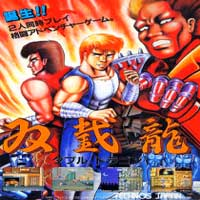 Double Dragon online Coin Op Arcade