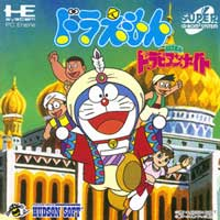 Doraemon - Nobita no Dorabian Night