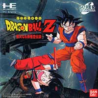 Dragonball Z - Idainaru Son Gokuu Densetsu