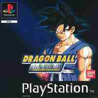 Dragon Ball GT- Final Bout
