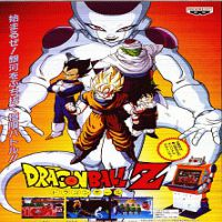 Dragonball Z (MaMe)