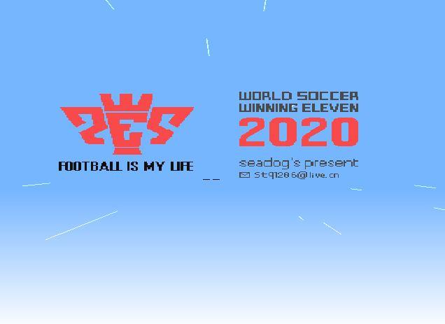 Winning Eleven 2020
