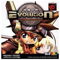 Evolution - Eternal Dungeons