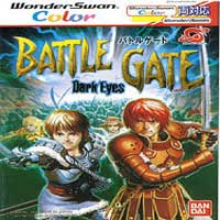 Dark Eyes - Battle Gate (J)