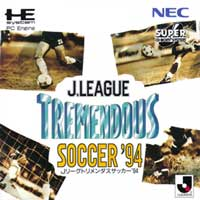 League Tremendous Soccer '94