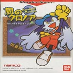 Kaze no Klonoa - Moonlight Museum