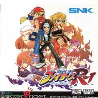 King of Fighters R-1 - Pocket Fighting
