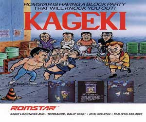 Ka-Ge-Ki – Fists of Steel