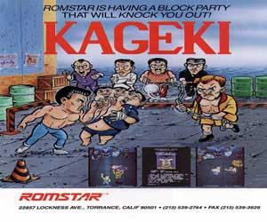 Ka-Ge-Ki – Fists of Steel