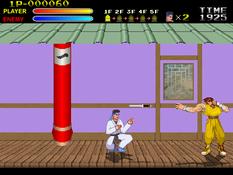 Kung-Fu Master Returns 0.9 Beta