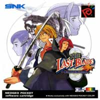 Last Blade, The - Beyond the Destiny