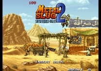 Metal Slug 2 - Super Vehicle (mame)