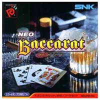 Baccarat - Real Casino Series