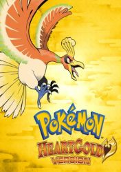 NDS - Pokemon HeartGold