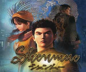 Shenmue Disc 1