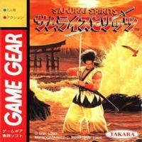Samurai Shodown (GG)