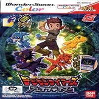 Digimon Digital Monsters - D Project (J)