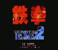Tekken 2 - nes