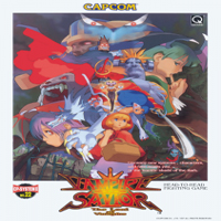 Vampire Savior : The Lord of Vampire Capcom CPS 2